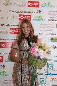Мисс ДВ – 2010